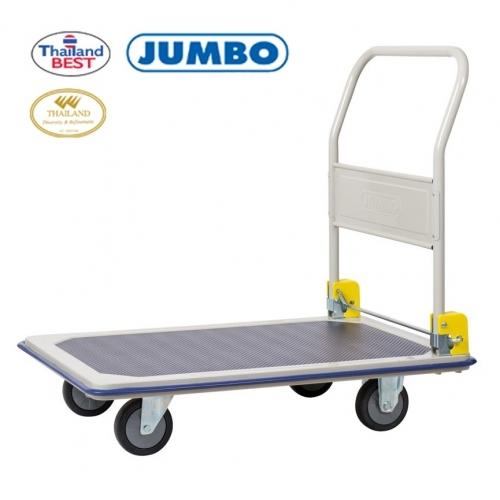 Xe đẩy hàng hóa JUMBO HB 210