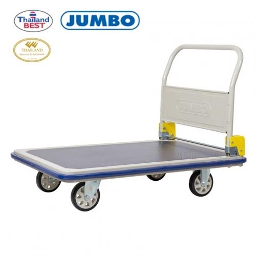 Xe đẩy hàng hóa JUMBO HG-310