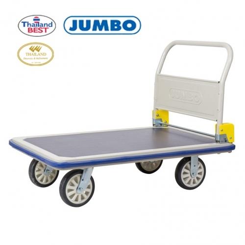 Xe đẩy hàng hóa JUMBO HG-510