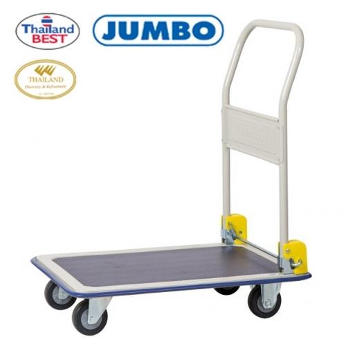 Xe đẩy hàng JUMBO HL-110